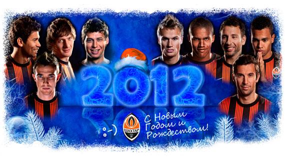 Пусть дракон вам в новый год